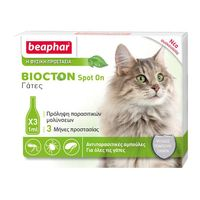 Beaphar biocton spot on cat (3τμχ)