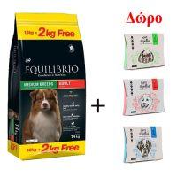 Equilibrio Adult Dogs 14Kg + ΔΩΡΟ Αντιπαρασιτικό περιλαίμιο