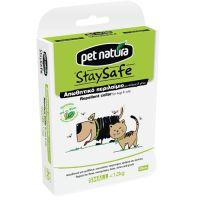 Απωθητικό περιλαίμιο για σκύλους και γάτες (Small) 39cm