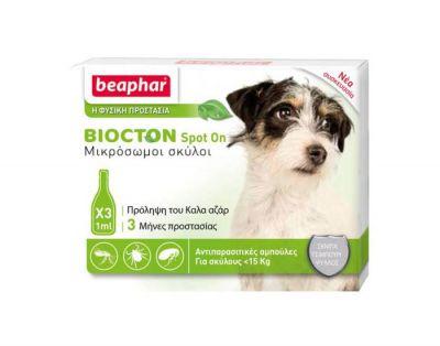 Beaphar Biocton Spot On Small κάτω των 15 kg 3τμχ