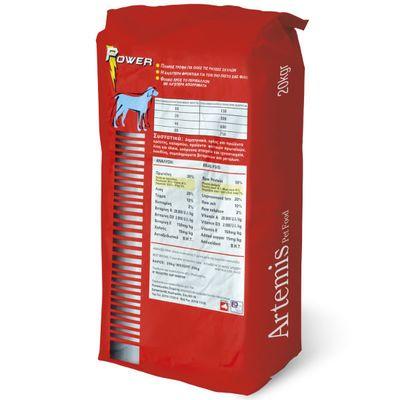 Ξηρά Τροφή Artemis Power 20kg