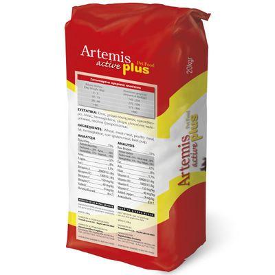 Ξηρά Τροφή Artemis Active Plus 20kg
