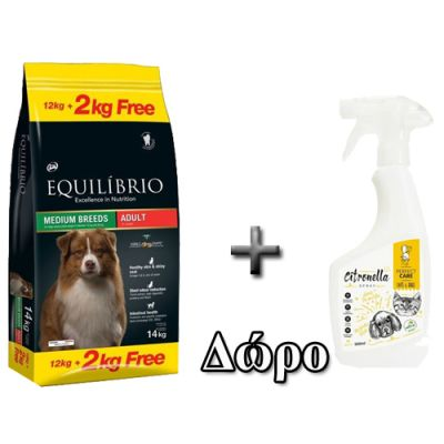 Equilibrio Adult Dogs 14Kg + ΔΩΡΟ Citronella Perfect Care 500ml
