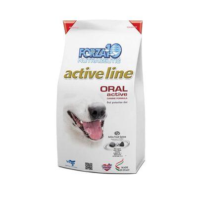 Forza10 Oral Active Canine Formula 4kg (Για στοματική κοιλότητα, ανώτερο αναπνευστικό σκύλου)