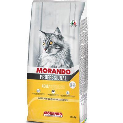 Morando Professional Cat Sterilized Κοτόπουλο & Μοσχάρι 12.5kg