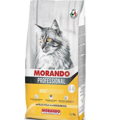 Morando Professional Cat Sterilized Κοτόπουλο & Μοσχάρι 1.5kg